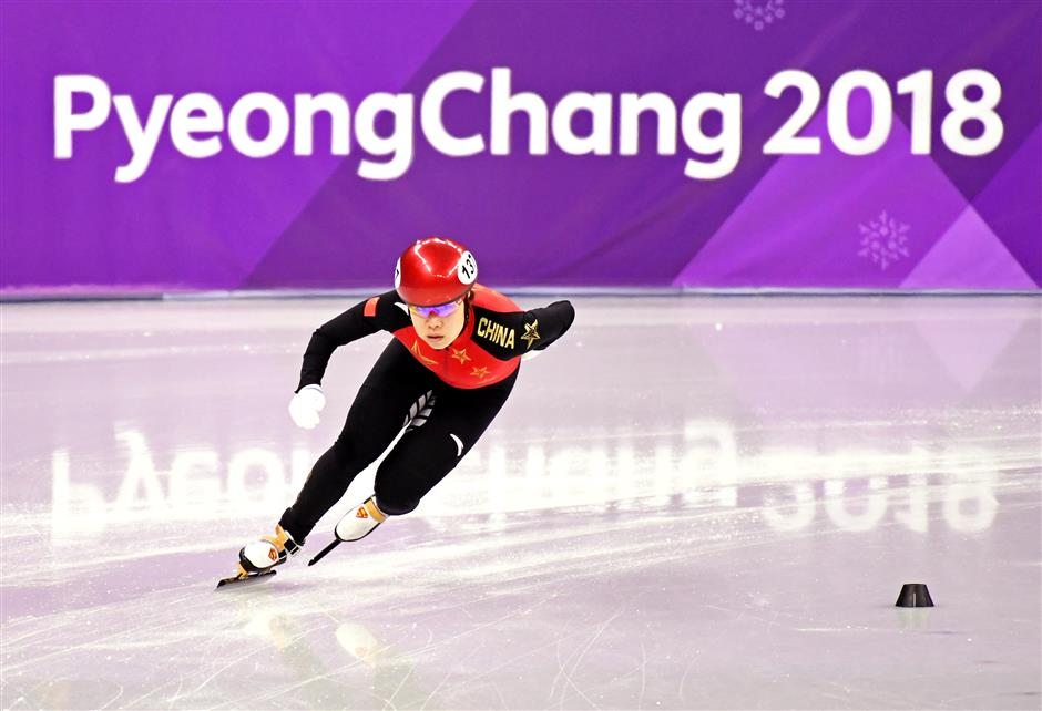 Olympic champion Zhou Yang to become ISU Athletes Commission member