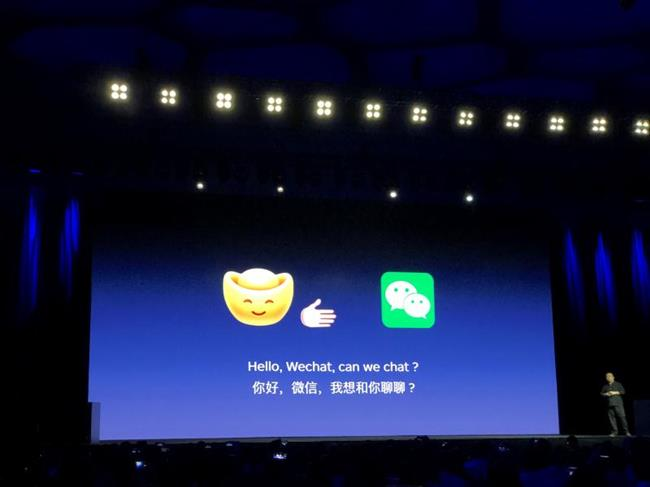 Rivals position themselves to challenge WeChat
