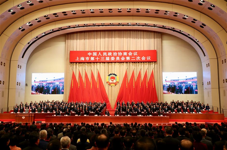 CPPCC concludes with record number of proposals accepted