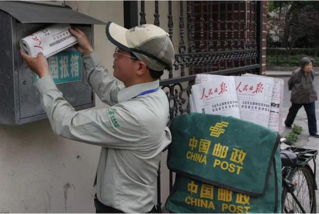 Childhood dream of becoming a postman gives front row seat