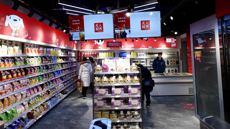 JD.com reports robust Spring Festival holiday sales
