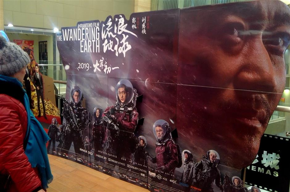 'The Wandering Earth' gains US$208m of box office in first five days