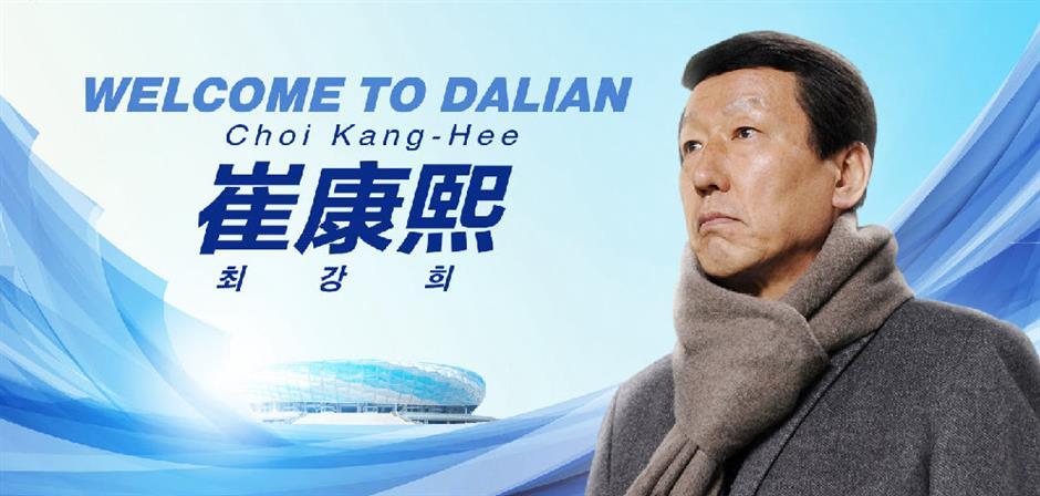 Dalian unveils Korean Choi as new head coach