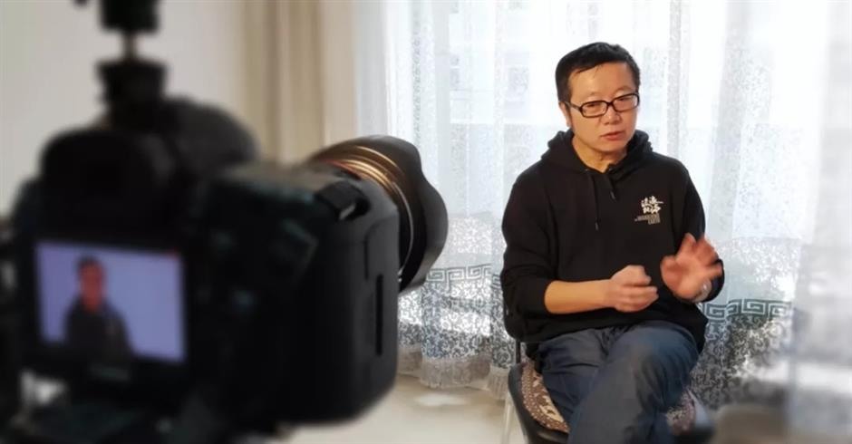 Chinese sci-fi writer Liu Cixin answers questions about 'The Wandering Earth'