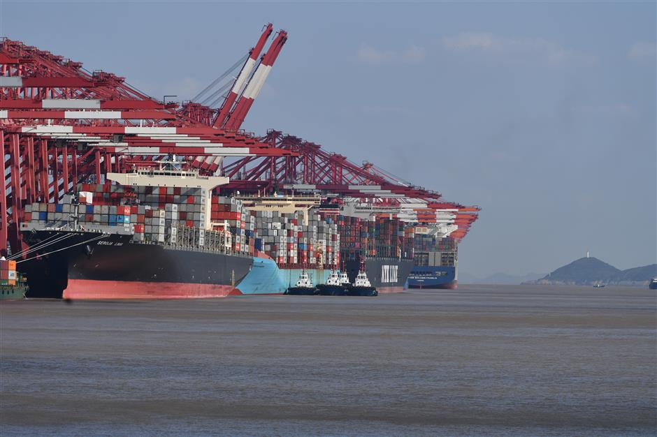 Expanded free trade zone to have global influence