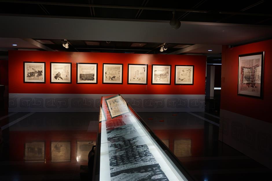 Stone Drum Script traces origin of calligraphy