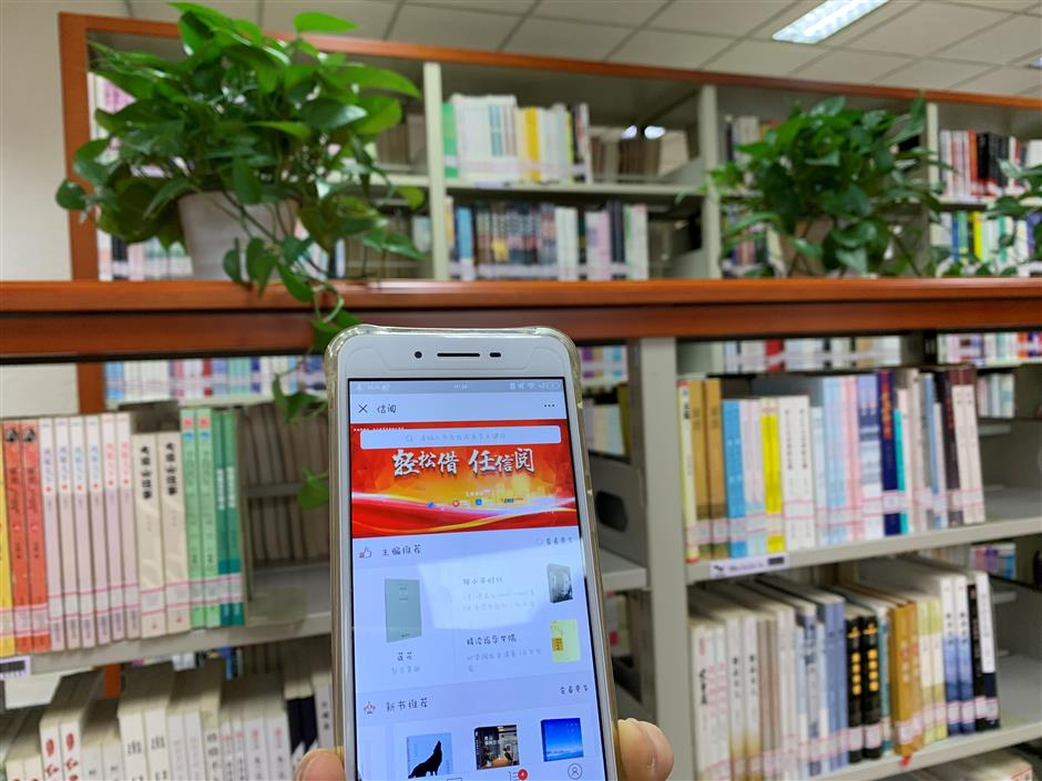 Linking up with Alipay allows easy book access to borrowers