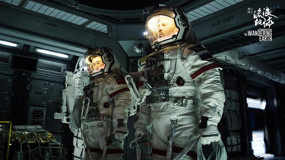 'Wandering' gives sci-fi genre films a boost