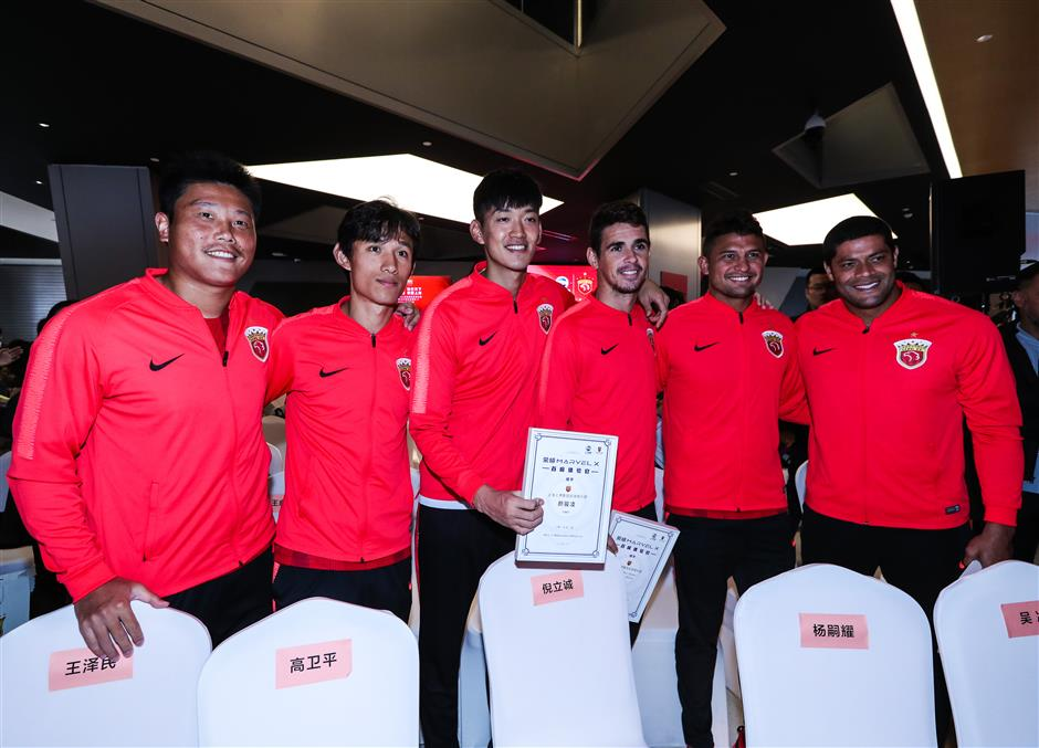 Champion SIPG unveils jersey for 2019 CSL season