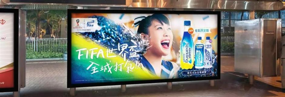 China's out-of-home advertising on the up