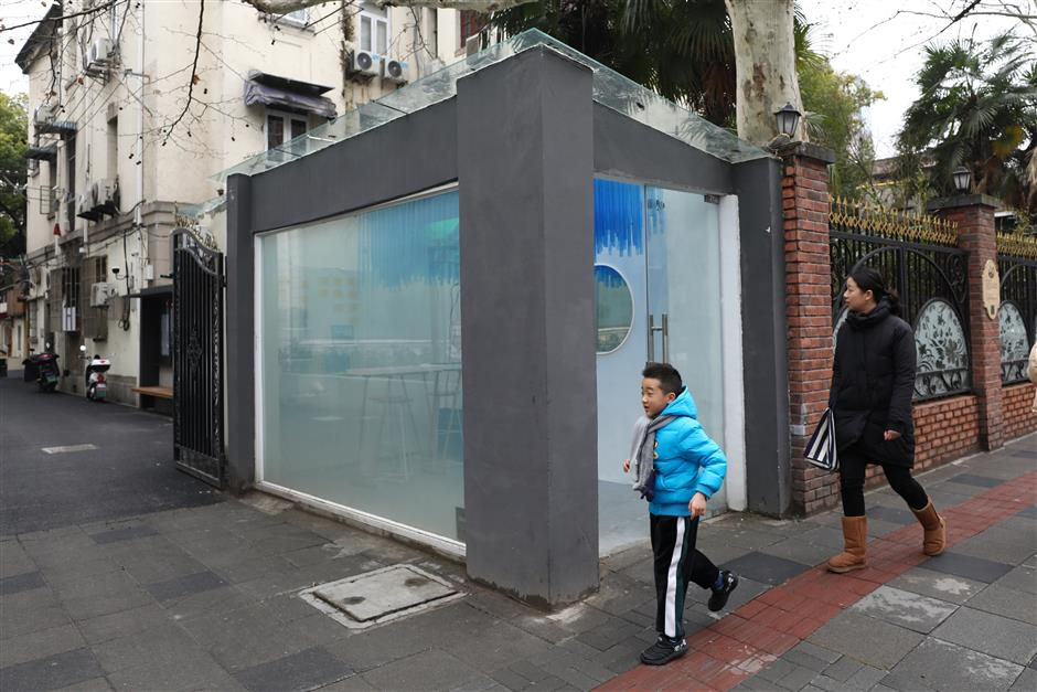 Small dumpling shop becomes new space for innovative, interactive art