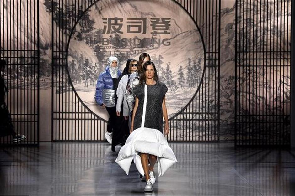 Chinese brands lean into fashion limelight
