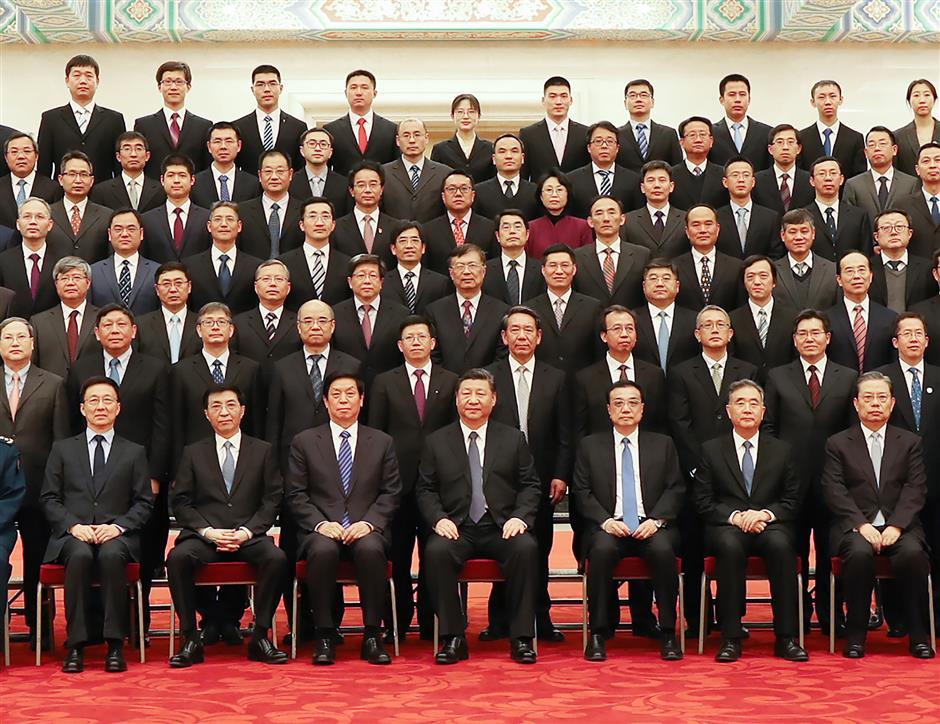 Xi meets Chang'e-4 mission representatives