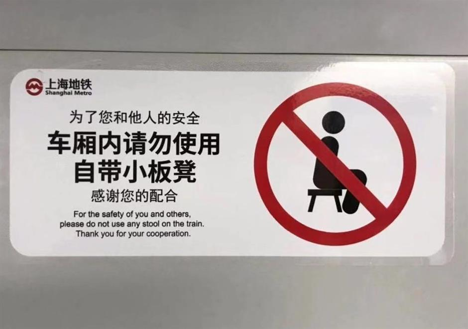 Metro asks tired passengers: 'Don't bring your own stools, please'