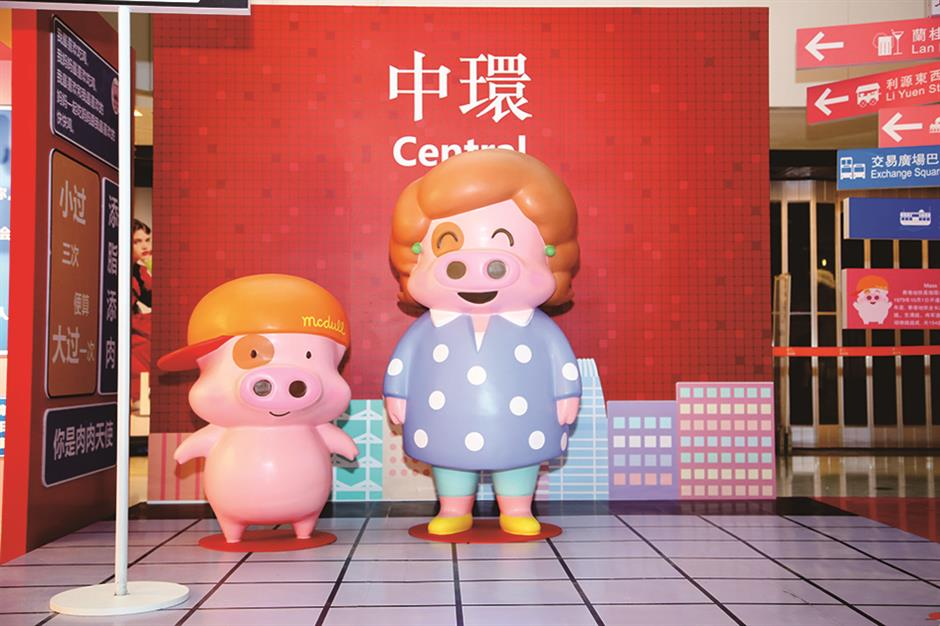Move over Peppa, it's time to meet McDull!