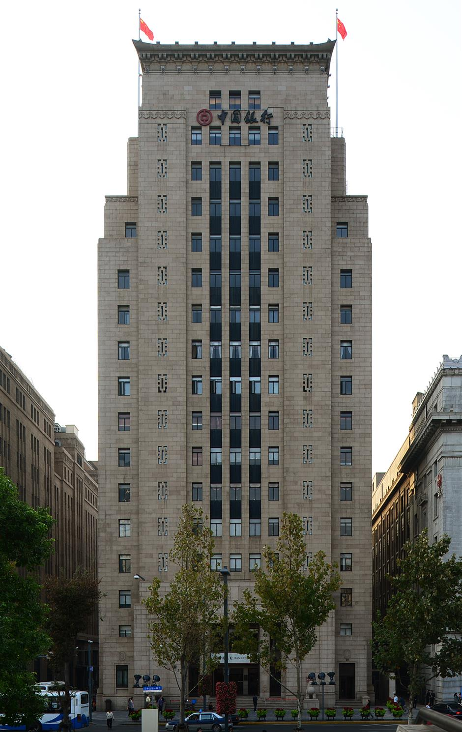 Architect of Shanghai's iconic Bank of China