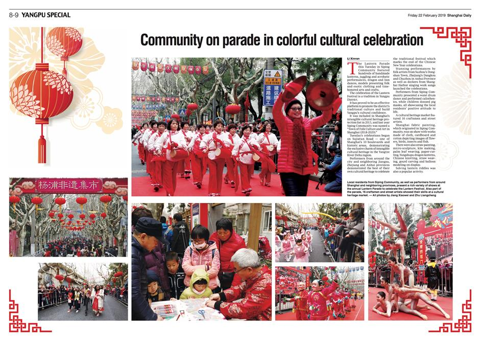 Community on parade in colorful cultural celebration