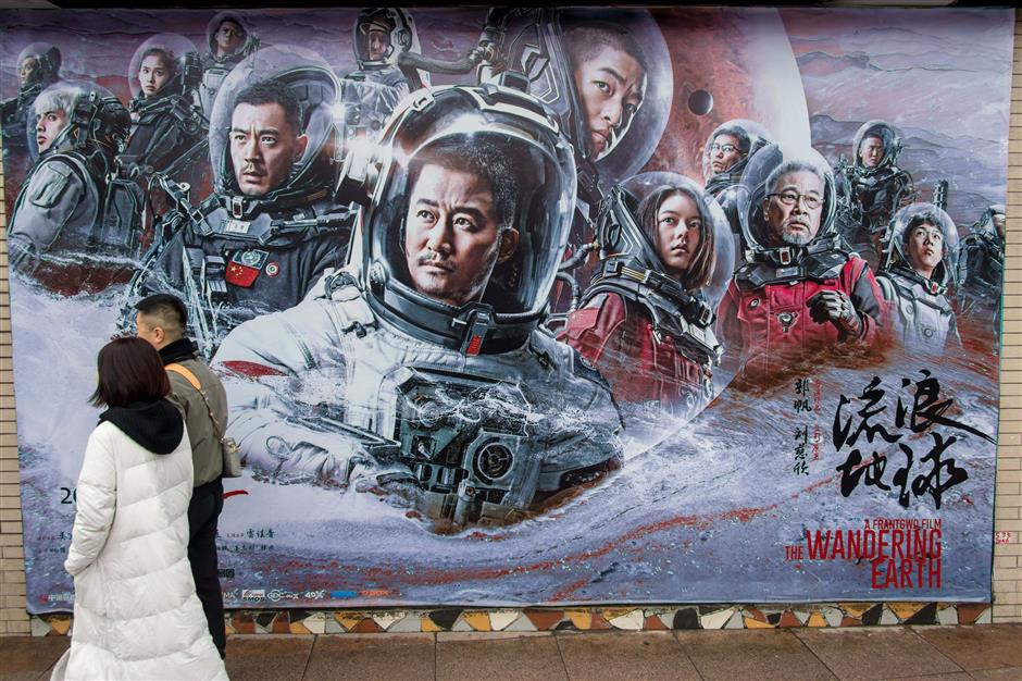 Netflix buys Chinese sci-fi hit The Wandering Earth - SHINE News