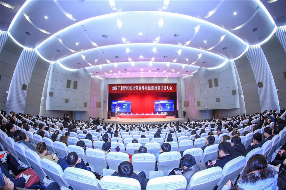 Business environment further optimized in Fengxian
