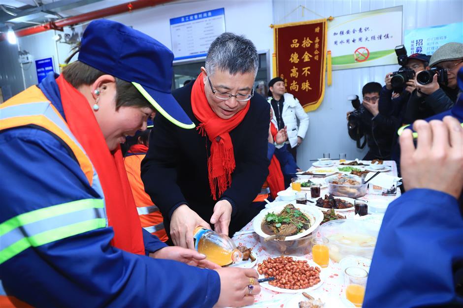 Jing'an Moments (February 2019)