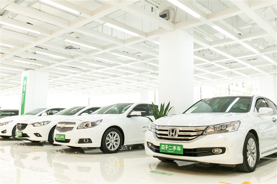 Second-handcar platform receives US$1.5 billion investment