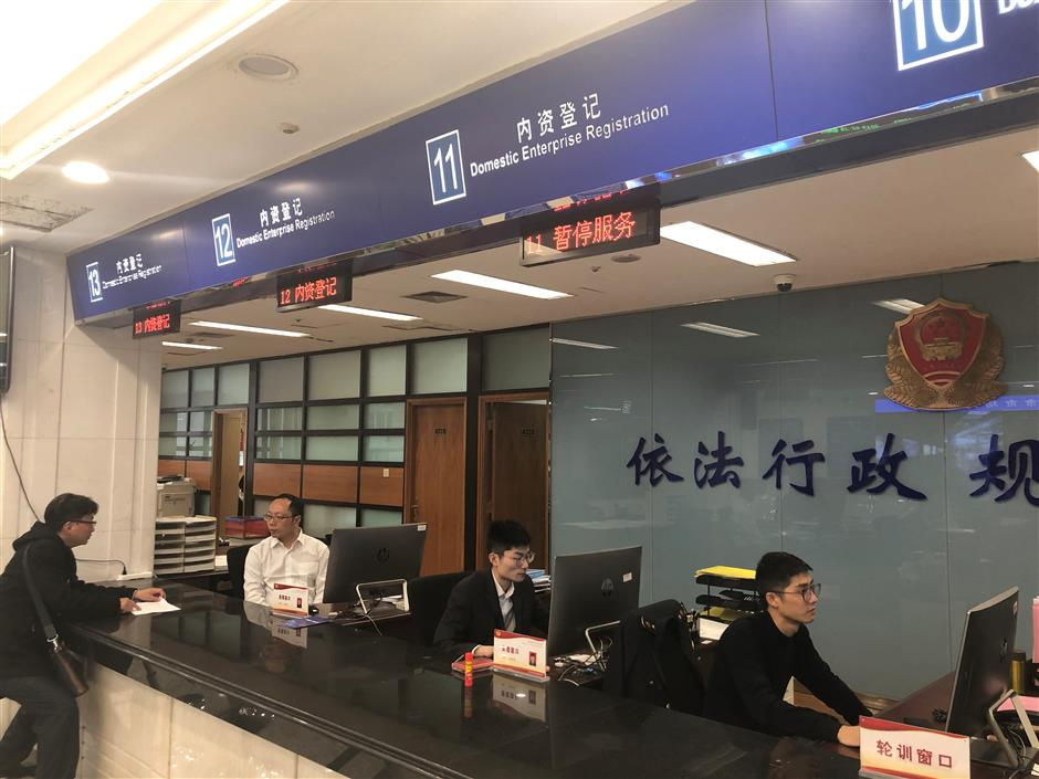 Starting a new business in Shanghai easier than ever