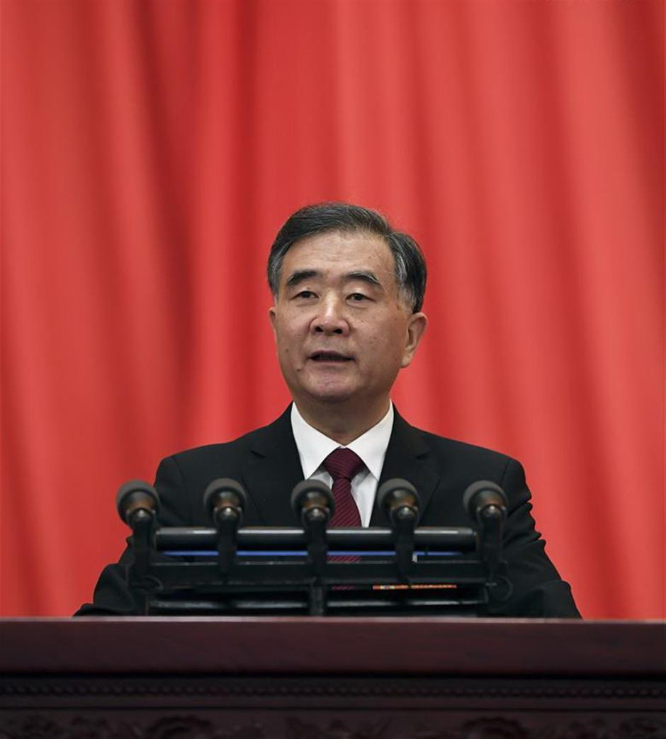 Image result for Wang Yang, chairman of the Chinese People's Political Consultative Conference (CPPCC) National Committee