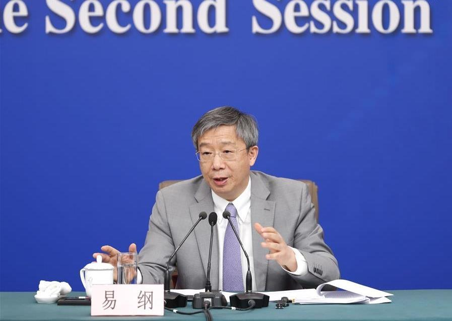 China, US reach consensus on many key, important exchange rate issues: PBOC