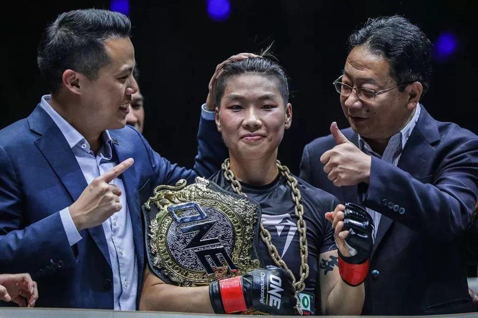 MMA star Xiong '100 percent ready' for title defense
