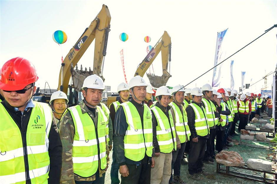 Major projects launched to convert former industrial center