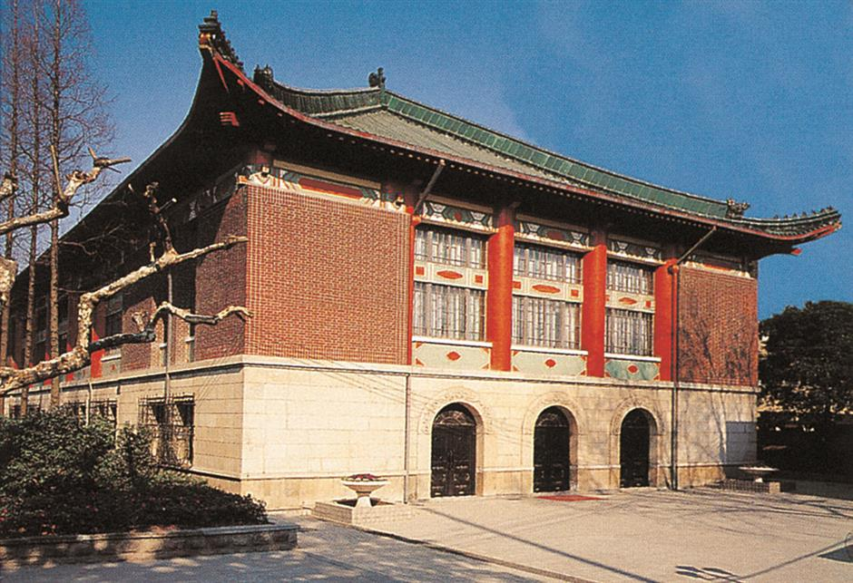 Lecture begins series of events to celebrate 70th anniversary of Shanghai liberation