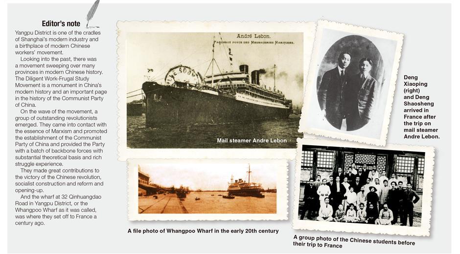 Whangpoo Wharf's role in reshaping China