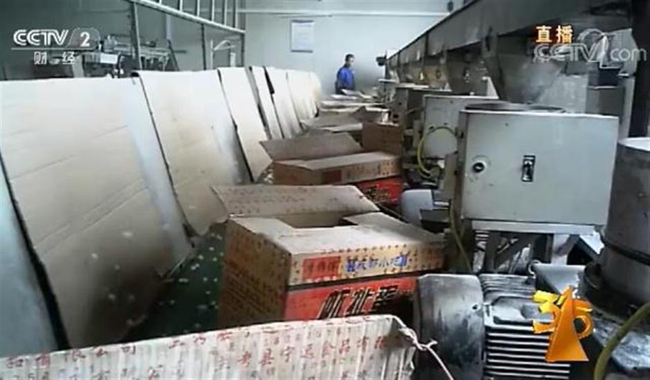 Latiao makers exposed in CCTV program