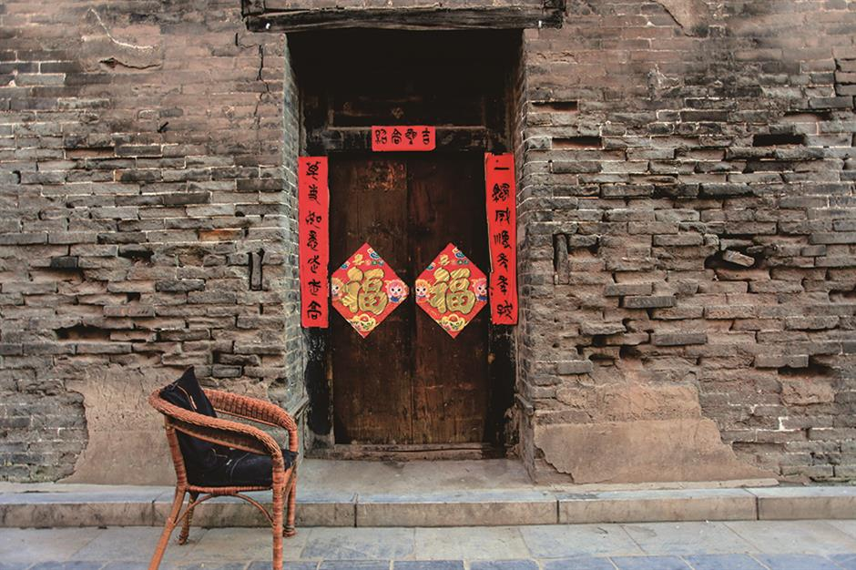 A monument to Pingyao's past