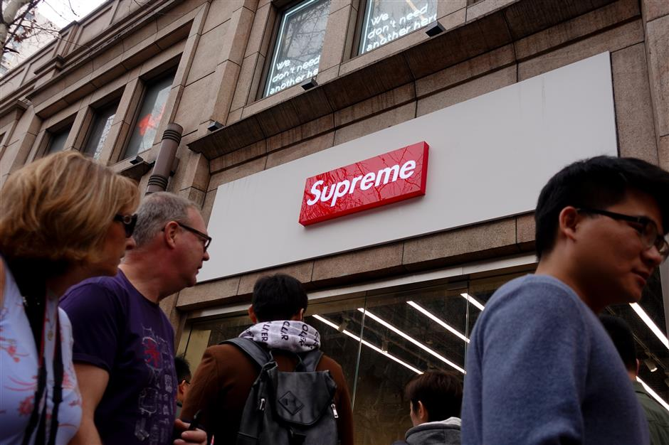 Supreme battle of brands
