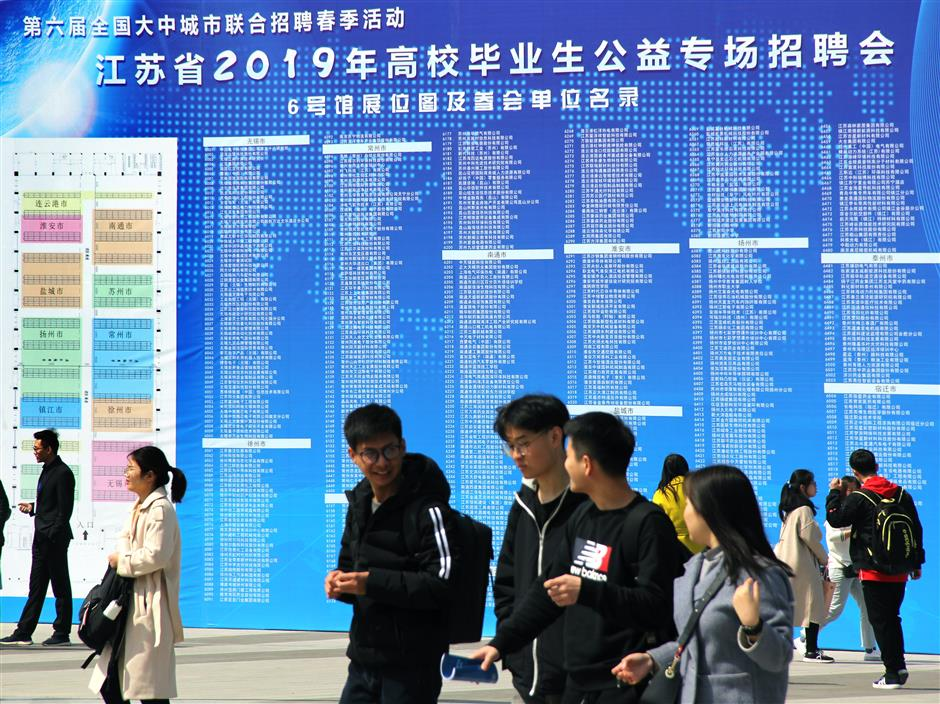 China's employment stable despite higher monthly jobless rate