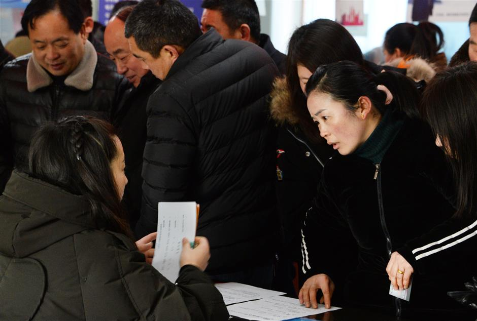 China's job market stable with new features: report
