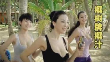 Unhealthy health advertisements banned