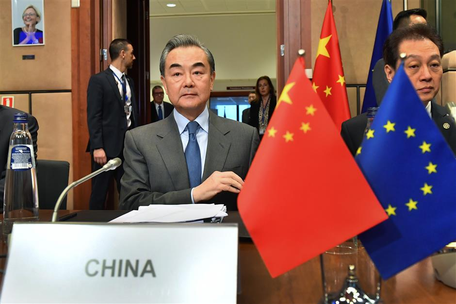 China, EU should deepen comprehensive strategic partnership: Chinese state councilor