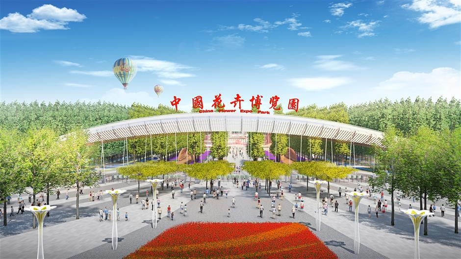 10th China Flower Expo launch under way