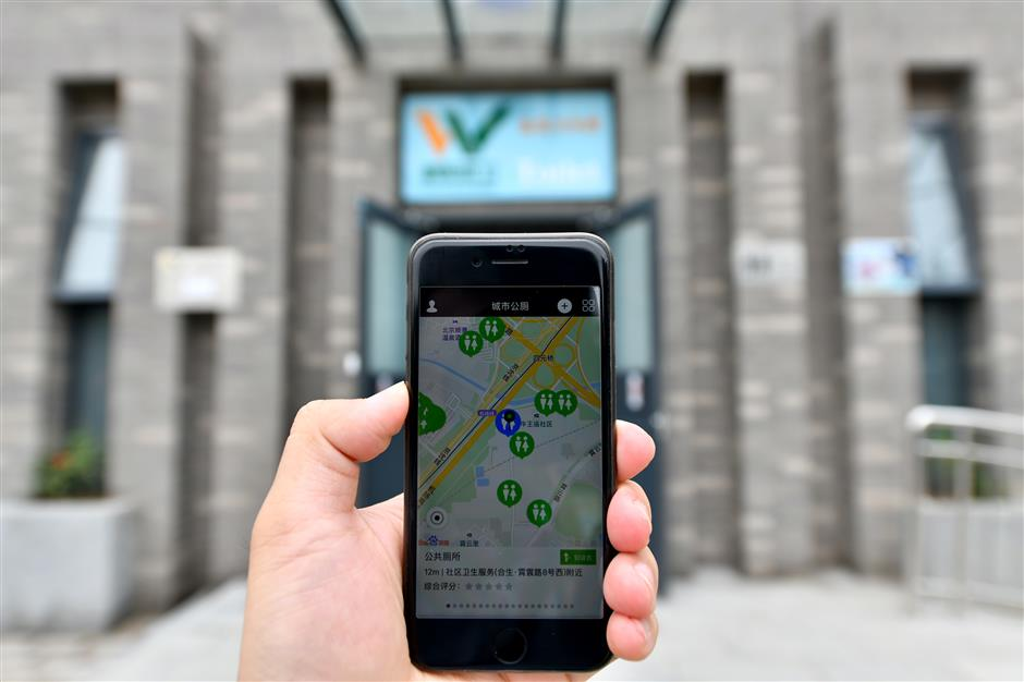China develops online toilet map for tourists