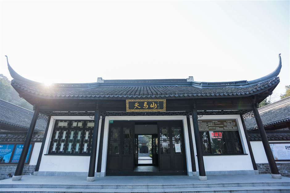 Academy of culture on Tianma Hill