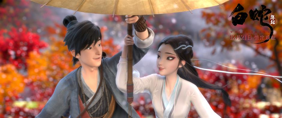 China animations to conquer highest peaks