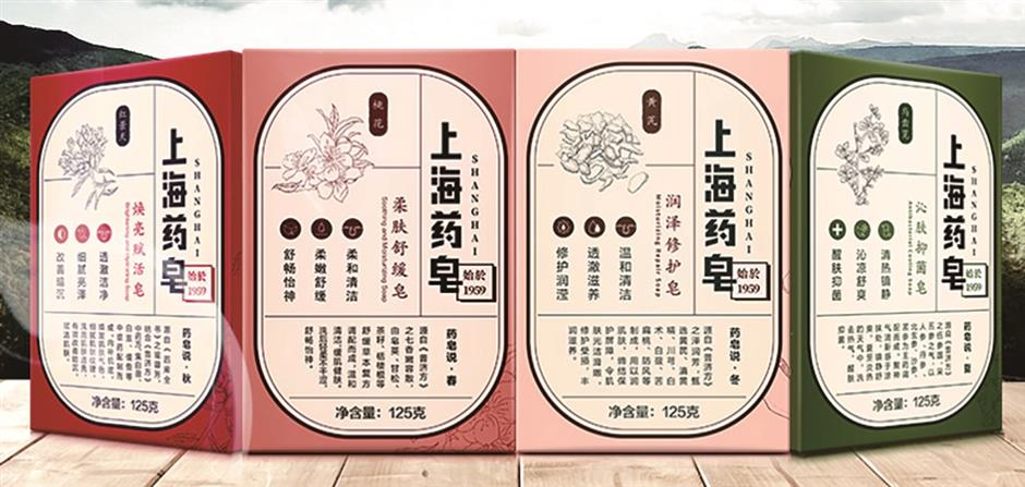 Squeaky clean for decades with iconic Shanghai soap