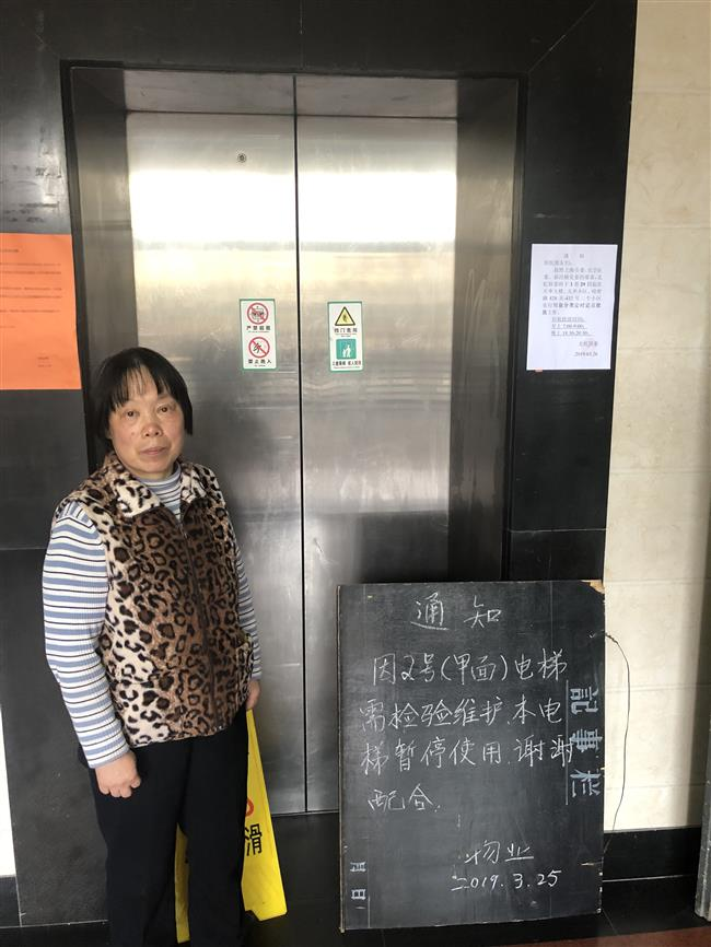Elevators in old buildings a safety concern