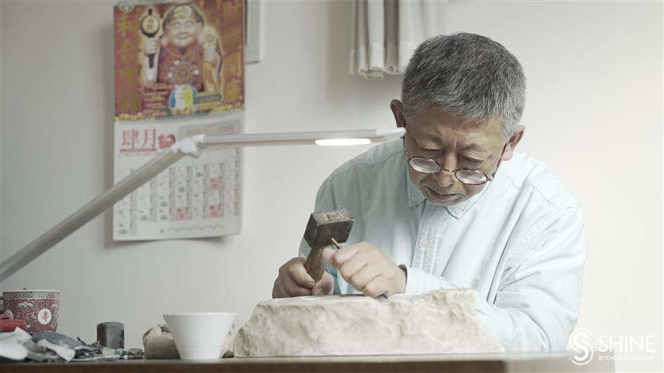 Apprentice's evolution into inkstone master
