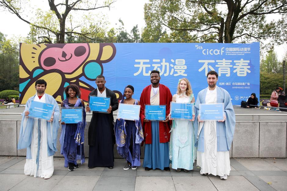 Hangzhou cartoon festival opening soon