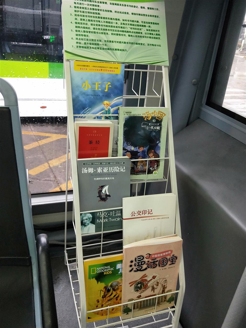 Bus route rolls out mini library