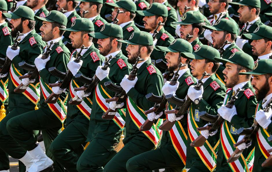 United States said set to declare Iran's Revolutionary Guards as terrorist group