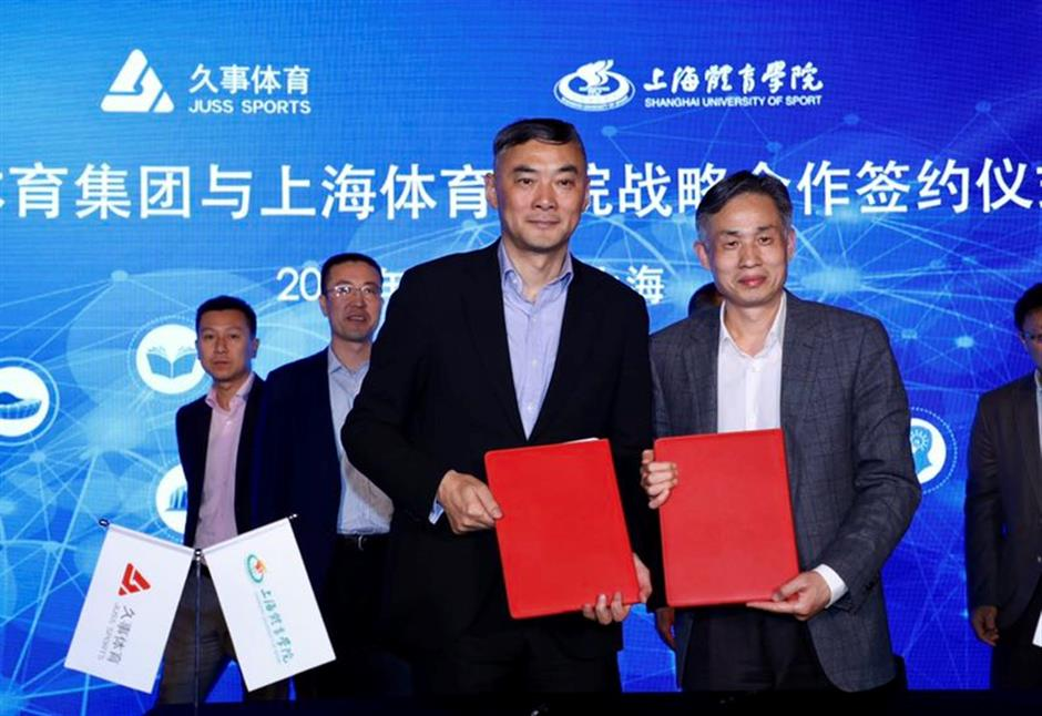 Juss Sports teams up with Shanghai University of Sport